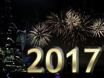 Fuochi d'artificio del buon anno 2017 Fotografie Stock Libere da Diritti