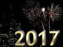 Fuochi d'artificio del buon anno 2017 Fotografia Stock Libera da Diritti