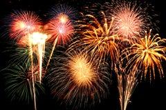 Fuochi d'artificio di vari colori Fotografie Stock