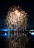 Fuochi d'artificio gialli Immagine Stock Libera da Diritti