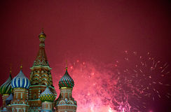 Fuochi d'artificio a Mosca Fotografie Stock