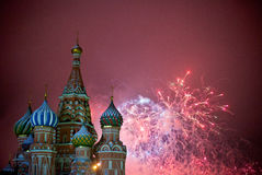Fuochi d'artificio a Mosca Immagini Stock