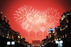 Fuochi d'artificio nella cerimonia della chiusura di paralympic Immagine Stock Libera da Diritti