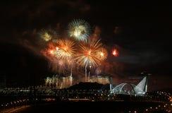 Fuochi d'artificio a Putrajaya Fotografie Stock