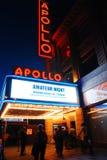 Fuori dell'Apollo fotografia stock