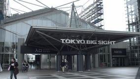 Fuori di grande vista di Tokyo, a centro di convenzione orientato a mostra video d archivio