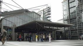 Fuori di grande vista di Tokyo, a centro di convenzione orientato a mostra archivi video