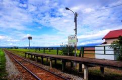 Furano train station. In Furano, Hokkaido Stock Photo