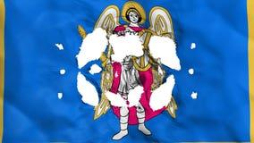 Furos na bandeira de Kyiv Kiev ilustração stock