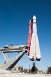 Fusée de transporteur soviétique de l'espace dans l'exposition de VDNKh Photos libres de droits