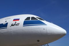 The fuselage of the aircraft. On blue sky background Royalty Free Stock Photos
