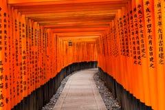 Fushimi Świątynia Inari Obrazy Royalty Free