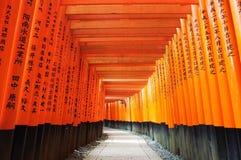 Fushimi Świątynia Inari Zdjęcie Stock