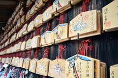 Fushimi Inari świątynia, Kyoto, Japonia Obrazy Stock