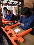 Fushimi Inari Lizenzfreies Stockfoto