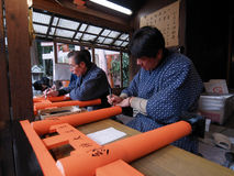 Fushimi Inari Stockbild