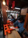 Fushimi Inari Imagen de archivo libre de regalías