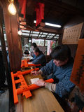 Fushimi Inari Lizenzfreies Stockbild