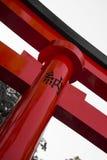 Fushimi Inari Royaltyfria Bilder