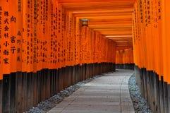 Fushimi Inari, Kyoto, Japón Imágenes de archivo libres de regalías
