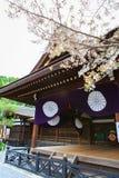 Fushimi Inari relikskrin, Kyoto royaltyfri fotografi