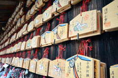 Fushimi Inari relikskrin, Kyoto, Japan Arkivbilder
