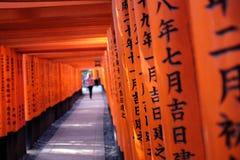 Fushimi Inari relikskrin, röda portar i Kyoto, Japan Royaltyfri Fotografi