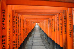 Fushimi Inari Shrine. The Tori gates at Fushimi Inari Shrine in Kyoto, Japan Stock Photography