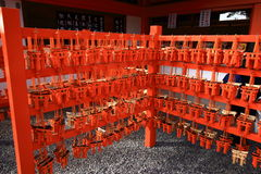 Fushimi Inari Shrine. Ema of Fushimi Inari Shrine Royalty Free Stock Photography