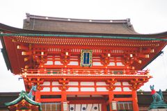 Fushimi Inari Shrine royalty free stock photos