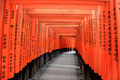 Fushimi Inari Shrine, an important Shinto shrine, in Southern Ky Royalty Free Stock Photos