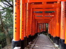 Fushimi Inari Shrine - Kyoto Stock Images