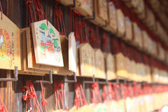 Fushimi Inari Shrine in Kyoto Japan. Kyoto, Japan - April 11,2016: praying tablets at Fushimi Inari shrine on November 15, 2014 in Kyoto, Japan. Fushimi Inari Stock Photos