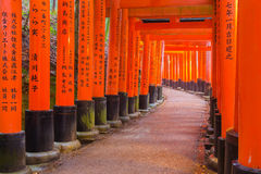 Fushimi Inari Shrine in Kyoto, Japan. Royalty Free Stock Images
