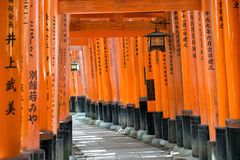 Fushimi Inari Shrine in Kyoto Stock Photos