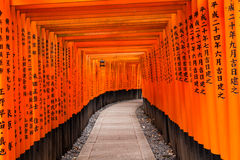 Fushimi Inari Shrine. Is one of 17 UNESCO World Heritage sites in Kyoto Royalty Free Stock Images