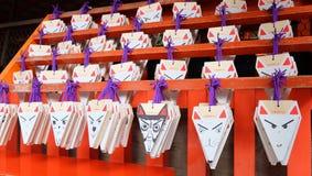 Fushimi Inari Taisha ä ¼  è¦ ‹ç¨ ² è ·å¤§ç¤ ¾ Fotografia Stock