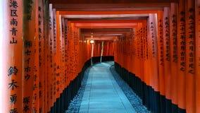 Fushimi Inari Taisha Royalty-vrije Stock Fotografie