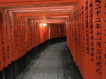 Fushimi-Inari Taisha, Kotyo, Ιαπωνία Στοκ εικόνα με δικαίωμα ελεύθερης χρήσης
