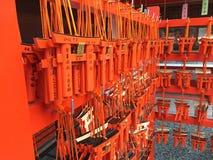 Fushimi-Inari Taisha, Kotyo, Japão Imagens de Stock Royalty Free