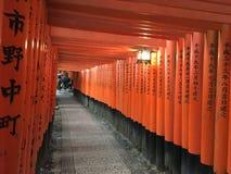 Fushimi-Inari Taisha, Kotyo, Japan Arkivfoto