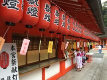 Fushimi-Inari Taisha, Kotyo, Japan Lizenzfreie Stockfotografie