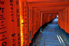 Fushimi Inari Taisha in Kyoto Royalty Free Stock Photos