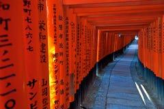 Fushimi Inari Taisha a Kyoto Fotografie Stock Libere da Diritti