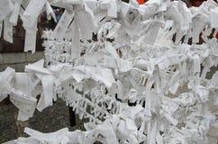 Fushimi Inari Taisha relikskrin Fotografering för Bildbyråer