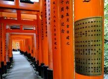 Fushimi Inari Taisha relikskrin i Kyoto, Japan Arkivfoto