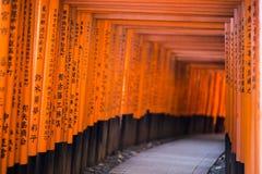 Fushimi Inari Taisha relikskrin. Kyoto. Japan Royaltyfri Bild