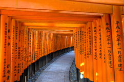 Fushimi Inari Taisha Shrine  Japan Royalty Free Stock Photo