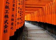 Fushimi Inari Taisha Shrine in Kyoto Stock Image
