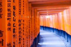 Fushimi Inari Taisha Shrine in Kyoto, Japan Stock Photography